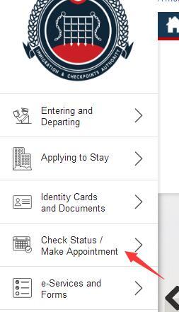 新加坡签证进度查询