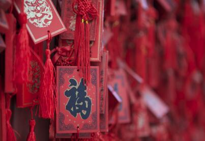 驻新使馆春节假期温馨提示