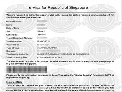 广东人顺利办理新加坡签证