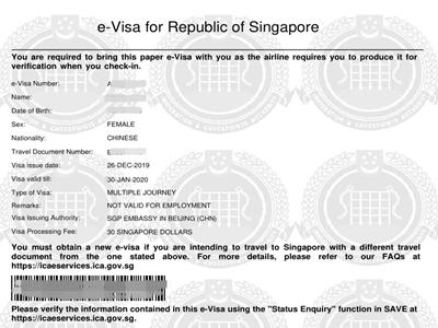 外地人士顺利在北京申请新加坡签证